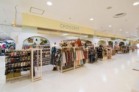 クロワッサン 京都ファミリー店 01
