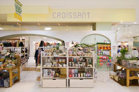 クロワッサン croissant 京都ファミリー店07