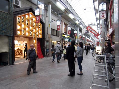 天満天神MAIDO屋 大阪もん ええもん みやげもん 撮影