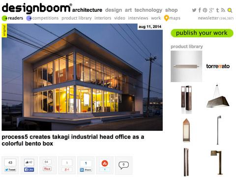 タカギ産業 design boom