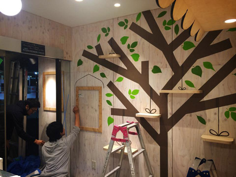 Uchiya Bake Shop 放出店 たまごタルト店 ウォールアート