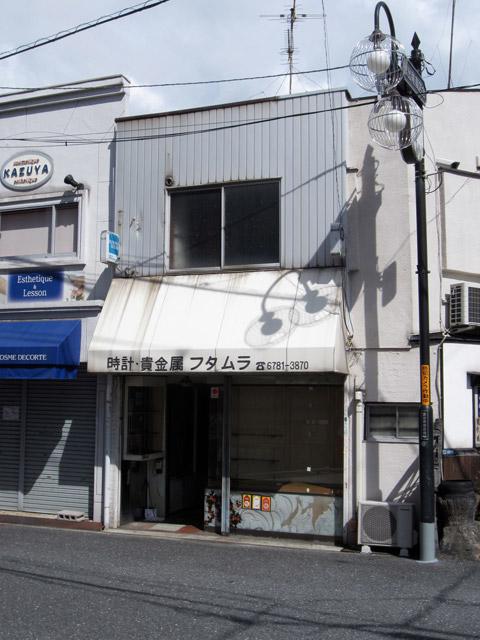 Uchiya Bake Shop 放出店 たまごタルト店  改修前
