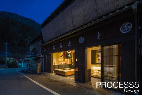 京くらま廣庭 佃煮 設計デザイン 竣工写真
