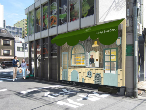Uchiya Bake Shop 谷町六丁目店 焼き菓子屋