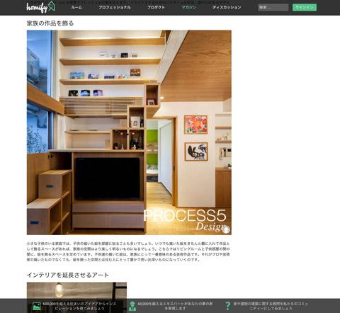 homify ウェブマガジン ST Family Residence