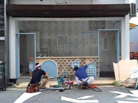 Uchiya Bake Shop 谷町6丁目店 現場監理