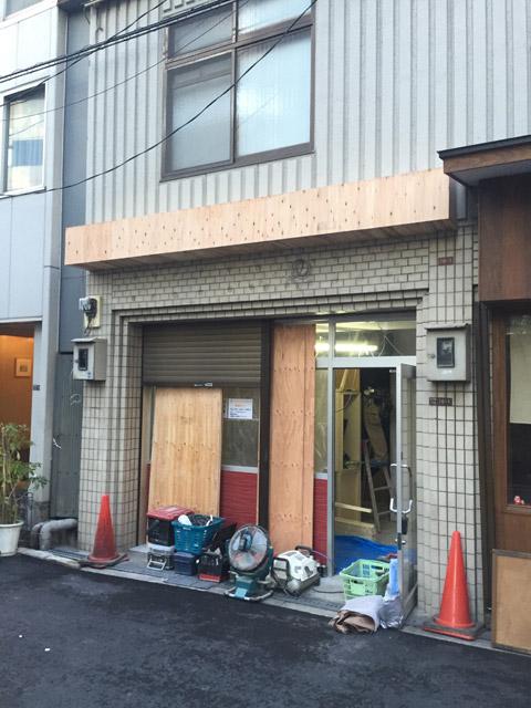 Uchiya Bake Shop ウチヤベイクショップ 新店 肥後橋