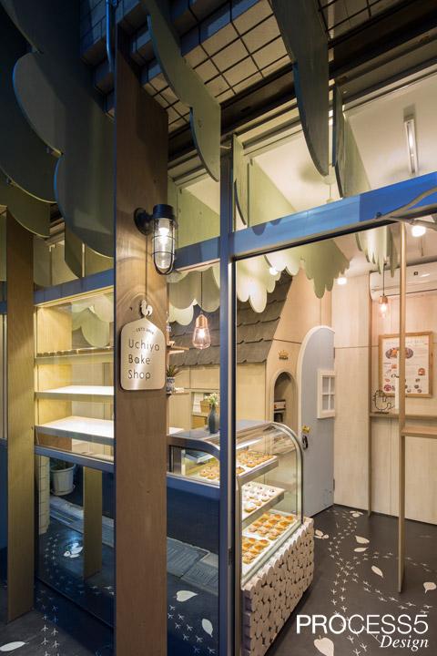 Uchiya Bake Shop 中之島南ボワメゾン