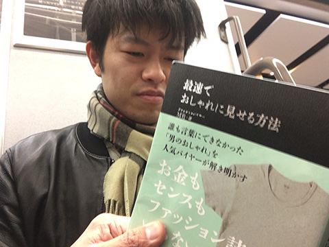 田中タカヒロ