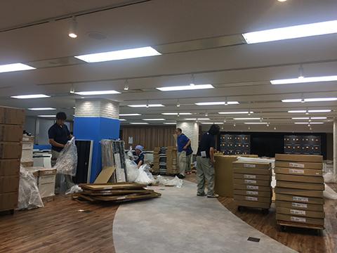 清川株式会社