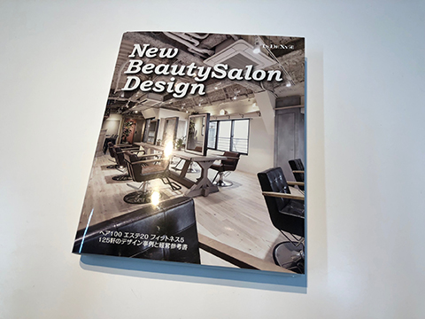 new beautysalon design