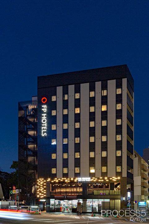 FP HOTELS 福岡博多キャナルシティー前