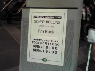 SonnyRollins日本公演(5月14日)東京国際フォーラム)