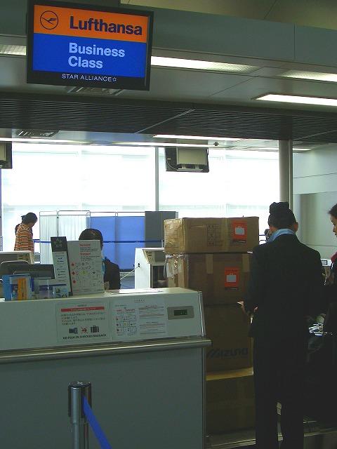 ルフトハンザ航空のチェックインカウンター