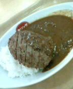 ハンバーグカレー(小)500円