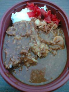 幻の飯村牛の挽肉とレンコンのスペシャルカレー200円