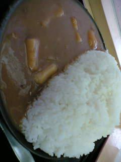カレーライス(大盛)520円