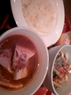 スープカレーランチ1000円