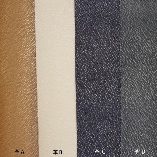 革カラー.jpg