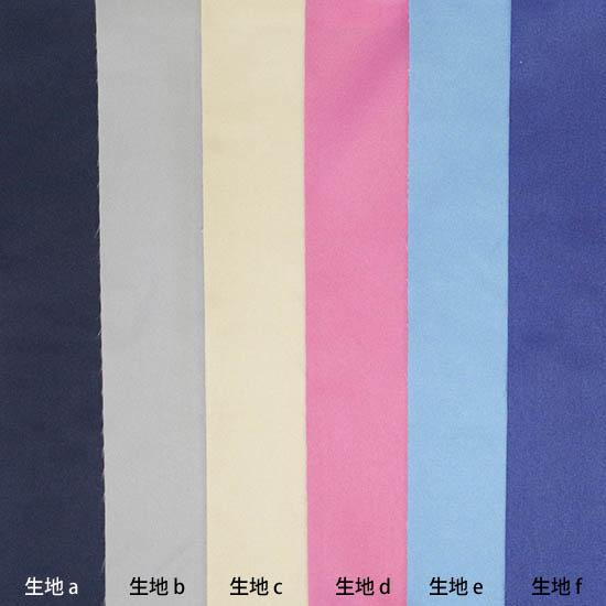 生地カラー.jpg