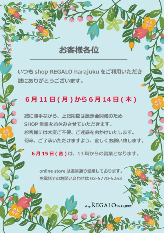 6月展店頭案内SNS.JPG