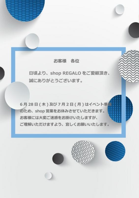 news20180616.jpg