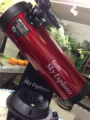 マイ天体望遠鏡スカイエクスプローラー