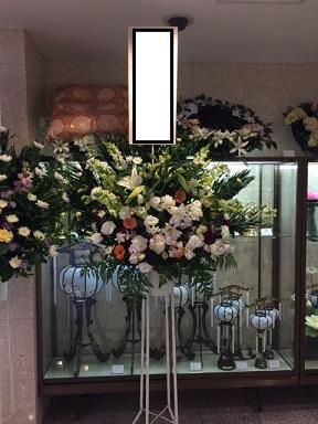 葬儀 スタンド