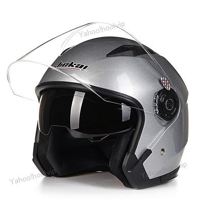 このヘルメットを購入したのだが・・・