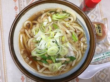 うどん10
