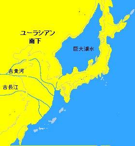 2万年前の日本