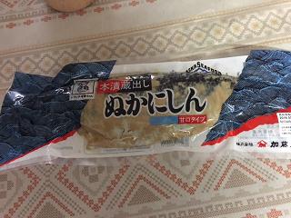 ぬかニシン1