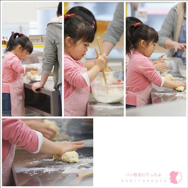 パン教室a