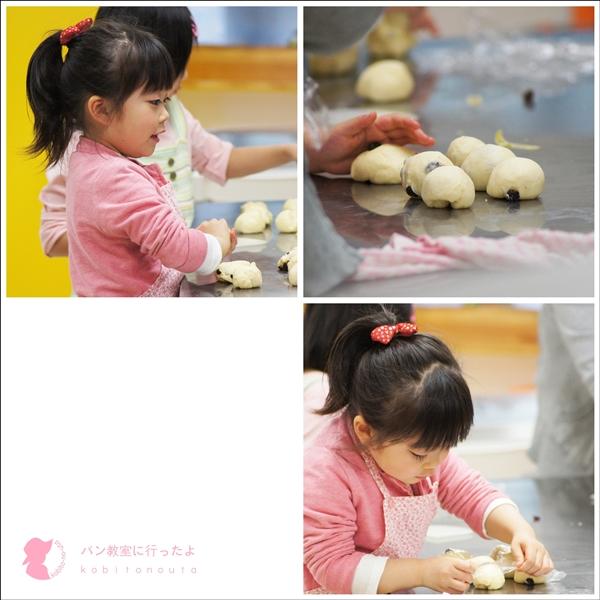 パン教室a3