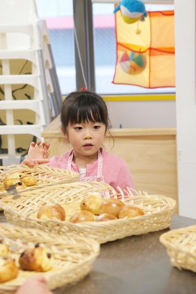 パン教室a6
