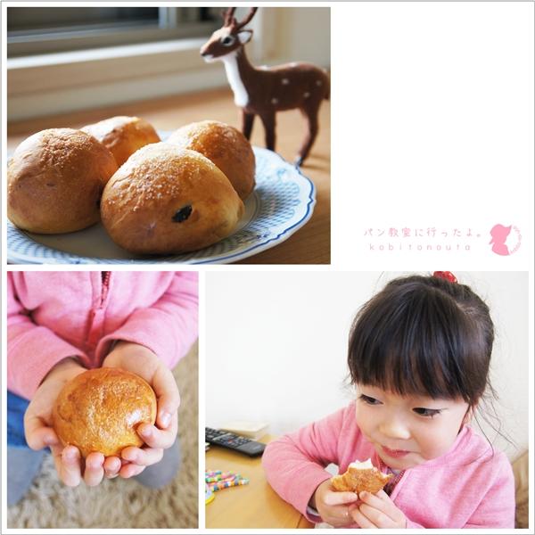 パン教室a8