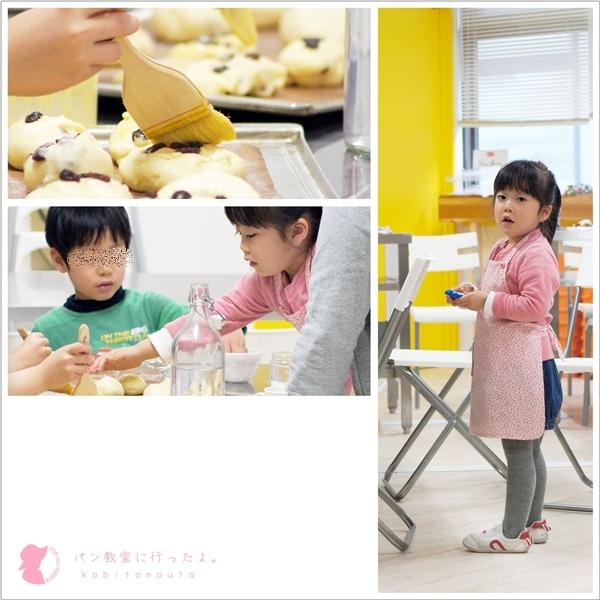 パン教室a4b