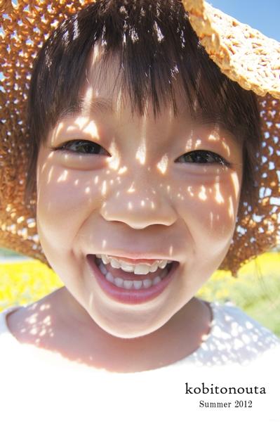 ひまわり2012a1