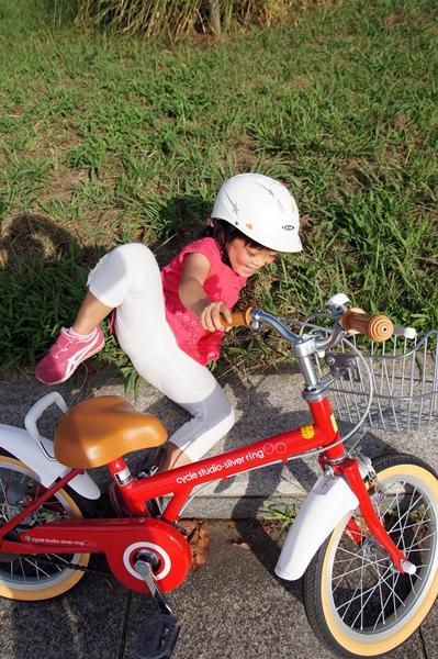 自転車0909a5