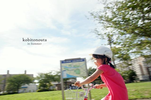 自転車0909a6