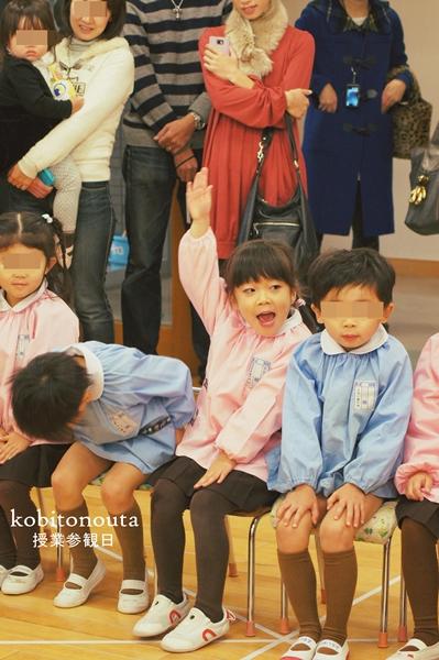 授業参観日2012c1
