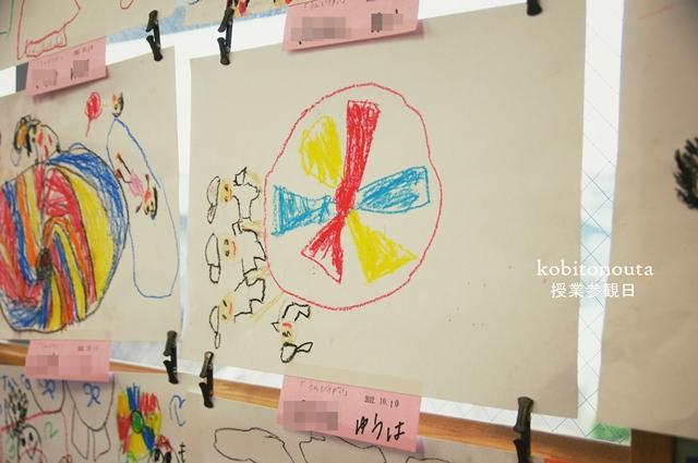 授業参観日2012c2