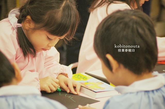 授業参観日2012c3