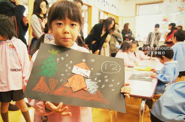 授業参観日2012c5