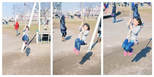 公園2013b1b2