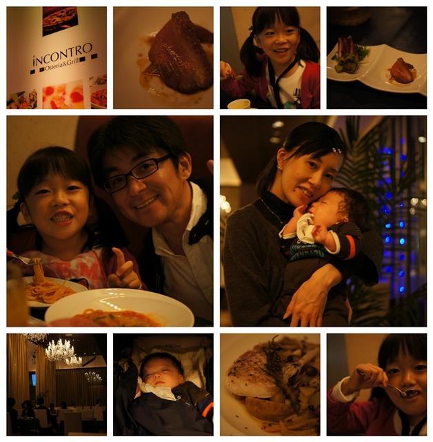 入籍記念2013