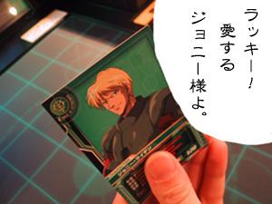 カード取り忘れ�