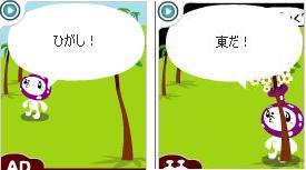 """アナちゃんは本当に""""ヒガシ""""が好きだね!"""