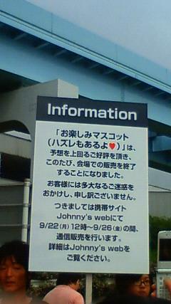 200809151048000.jpg