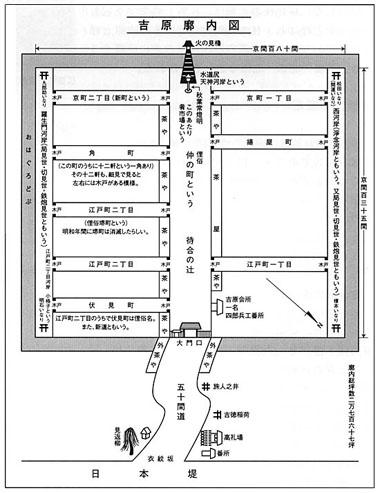 yoshiwara4